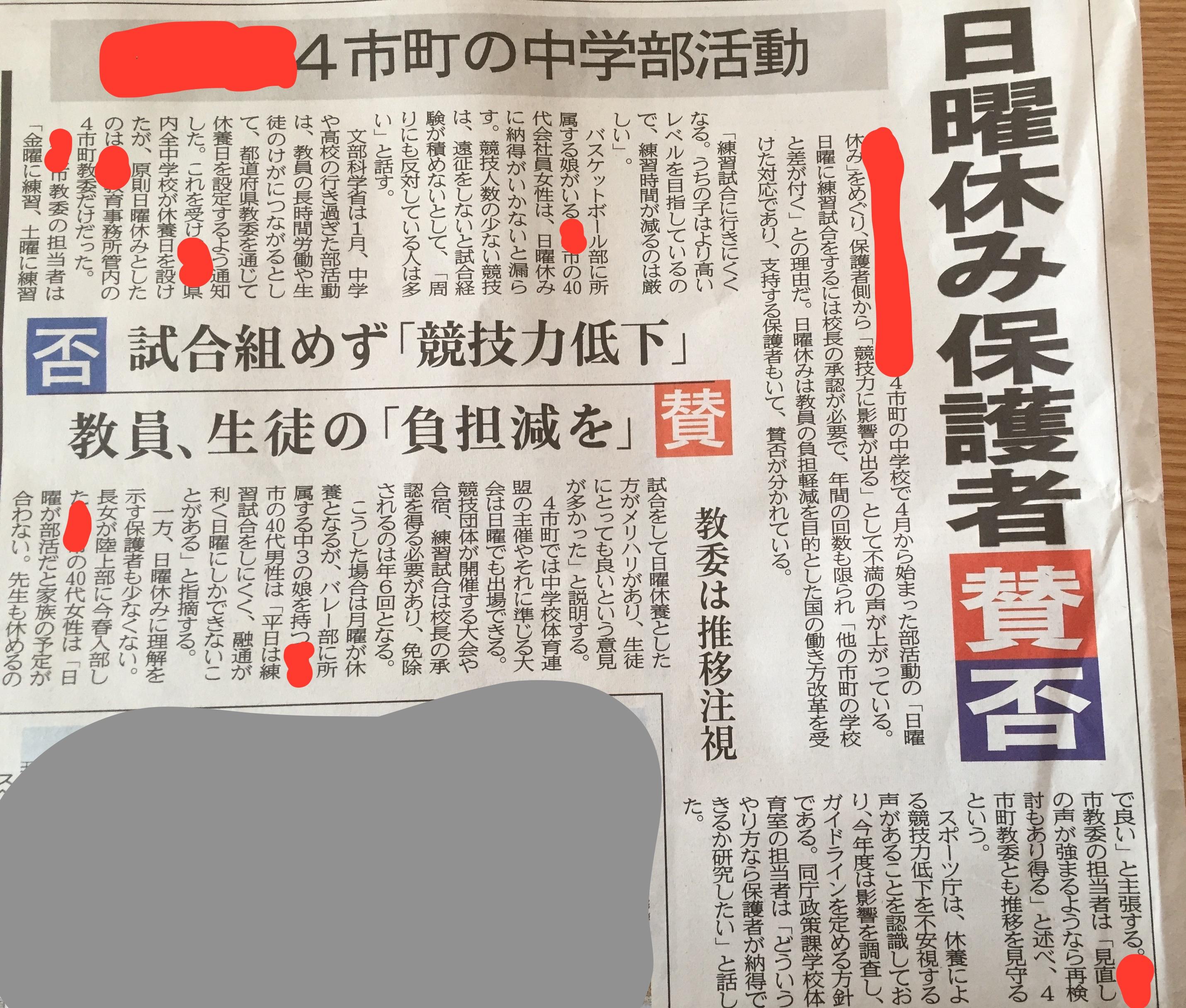 http://www.miho1ara.com/wp-content/uploads/2017/04/IMG_4683.jpg